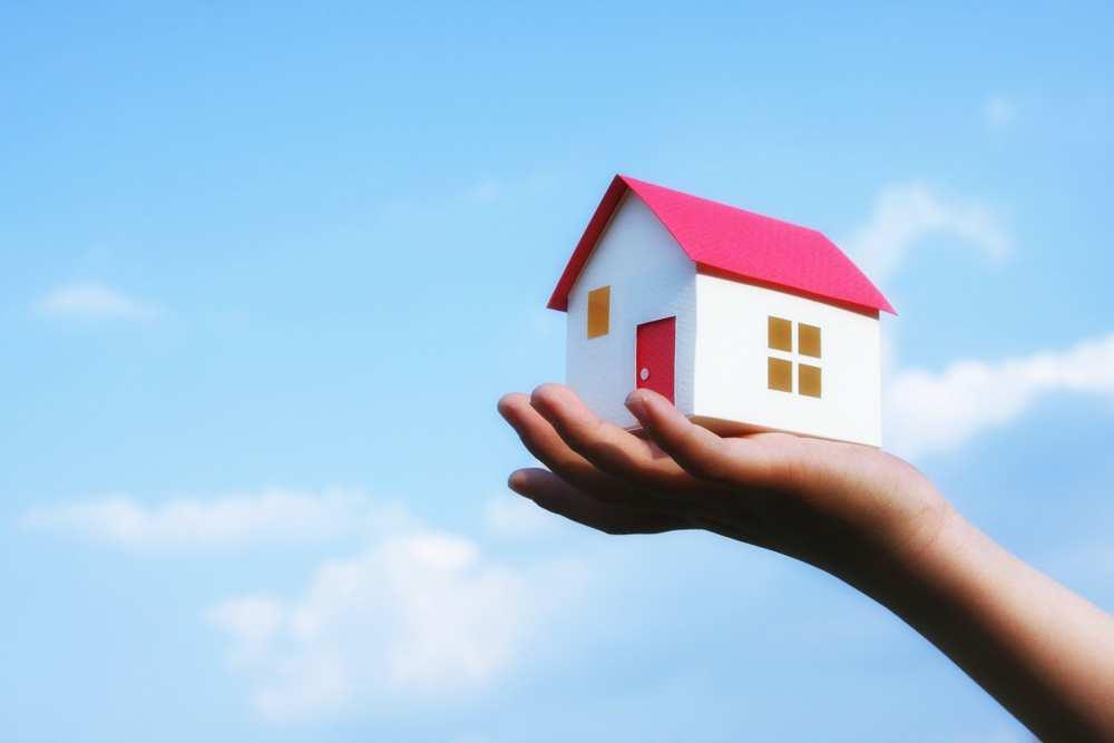 Les aides immobilières en vigueur en 2017